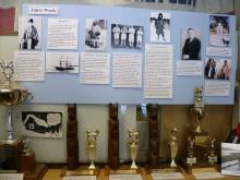 セワード博物館