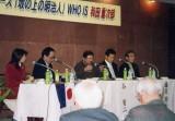 南海放送にてラジオシンポジウム開催