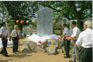 和田重次郎顕彰碑建立除幕式を開催