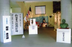 松山城ロープウェイ展示室にて展示会開催