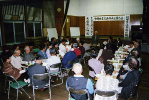 日の出町公民館にて和田重次郎顕彰碑建立を協議