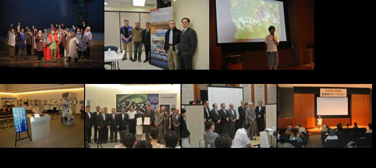 和田重次郎顕彰会 2013年 活動