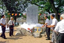 和田重次郎 顕彰碑建立